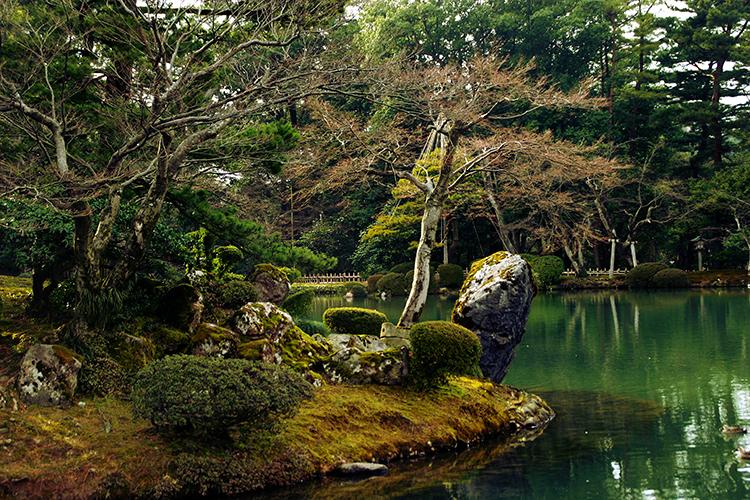 AquaScaping World Magazine - Japanese Gardens and Aquascaping