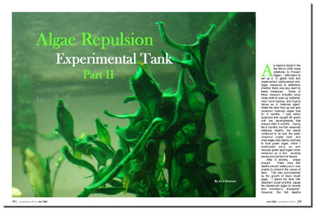 Algae Repulsion Experimental Tanl